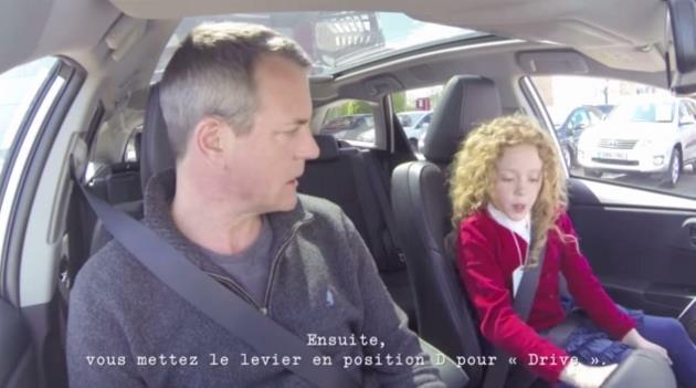 insolite la voiture hybride expliqu e par un enfant. Black Bedroom Furniture Sets. Home Design Ideas